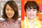 前田敦子(左)の結婚を祝福した高橋みなみ(C)ORICON NewS inc.