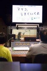 益田ミリ氏の新刊コミック『マリコ、うまくいくよ』アニメーションPVナレーションの模様
