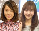 前田敦子(左)の結婚を祝福した板野友美(C)ORICON NewS inc.