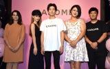 アパレルブランド『CAROME.』初コレクションに出席した(左から)福住タニアさん 、ダレノガレ明美、阿部隼也さん、福島善成、熊谷岳大  (C)ORICON NewS inc.
