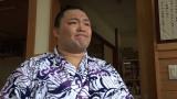 朝乃山の密着ドキュメンタリー『「富山のスターになりなさい」朝乃山名古屋場所までの1,440時間』