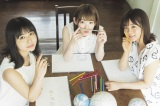 『週刊少年マガジン』35号の表紙を飾った(左から)欅坂46・長濱ねる、小池美波、尾関梨香