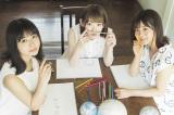 8月1日発売の『週刊少年マガジン』(講談社)35号に登場する欅坂46