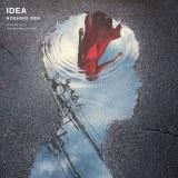 8月20日に配信リリースが決定した新曲「アイデア」
