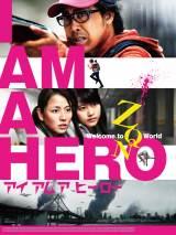 『アイアムアヒーロー』 (C)2016 映画「アイアムアヒーロー」製作委員会 (C)2009 花沢健吾/小学館