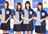 ローソンの制服姿を披露した(左から)土生瑞穂、菅井友香、佐々木久美、小坂菜緒 (C)ORICON NewS inc.