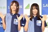 欅坂46(左から)土生瑞穂、菅井友香 (C)ORICON NewS inc.
