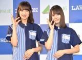 けやき坂46(左から)佐々木久美、小坂菜緒 (C)ORICON NewS inc.