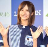 『欅坂46スピードくじキャンペーン』プレス向け発表会に出席した欅坂46土生瑞穂 (C)ORICON NewS inc.