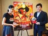 ディズニー/ピクサー映画『インクレディブル・ファミリー』(8月1日より公開中)日本版声優の三浦友和と黒木瞳が、ジャック・ジャックの魅力を語る (C)ORICON NewS inc.