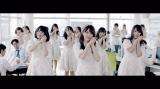 けやき坂46新曲「ハッピーオーラ」MV公開