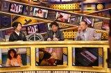 8月2日放送『直撃!シンソウ坂上』のスタジオゲスト(左から)室井滋、坂上忍、伊東四朗(C)フジテレビ