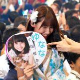 小畑優奈の推し席のファンをいじる田中菜津美=『AKB48グループ感謝祭〜ランクインコンサート〜』初日 (C)ORICON NewS inc.