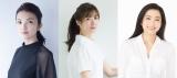 NHK総合・土曜時代ドラマ『ぬけまいる〜女三人伊勢参り』(10月27日スタート)メインキャスト(左から)田中麗奈、ともさかりえ、佐藤江梨子
