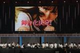 横浜アリーナで行われたコンサート中に発表 (C)ORICON NewS inc.