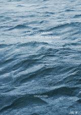 『SAKANAQUARIUM2017 10th ANNIVERSARY Arena Session 6.1ch Sound Around』