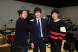 『おっさんずラブ』主演の田中圭(中央)と主題歌を担当したスキマスイッチ。8月3日放送、『ミュージックステーション』にそろって出演(C)テレビ朝日