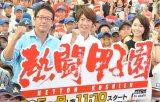 (左から)古田敦也、相葉雅紀、ヒロド歩美アナウンサー (C)ORICON NewS inc.