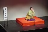 立川吉笑=『フジオロックフェスティバル』 PHOTO:南賢太郎/三橋由美子/カニタマ