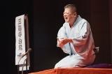 三遊亭白鳥=『フジオロックフェスティバル』 PHOTO:南賢太郎/三橋由美子/カニタマ