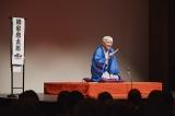 柳家喬太郎=『フジオロックフェスティバル』 PHOTO:南賢太郎/三橋由美子/カニタマ