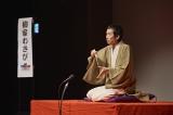 柳家わさび=『フジオロックフェスティバル』 PHOTO:南賢太郎/三橋由美子/カニタマ
