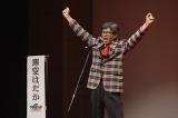 寒空はだか=『フジオロックフェスティバル』 PHOTO:南賢太郎/三橋由美子/カニタマ