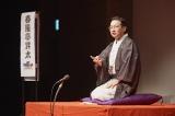 春風亭昇太=『フジオロックフェスティバル』 PHOTO:南賢太郎/三橋由美子/カニタマ