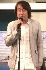 日本音楽制作者連盟 常務理事の野村達矢氏 (C)oricon ME inc.
