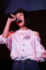 第12回『81オーディション』、山一茉希さんの歌唱審査(C)Deview