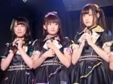「掃除が大事」CD発売記念イベントに出席した(左から)神田理保、愛澤麻衣、咲花瑠佳 (C)ORICON NewS inc.