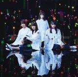 欅坂46の7thシングル「アンビバレント」初回仕様限定盤TYPE-D