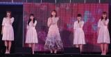 HKT48メンバーとともに「R.S.に捧ぐ」を披露した総選挙3位・宮脇咲良=『AKB48グループ感謝祭〜ランクインコンサート』の模様 (C)ORICON NewS inc.