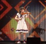 今回はバイオリン演奏に挑戦した横山由依=『AKB48グループ感謝祭〜ランクインコンサート』の模様 (C)ORICON NewS inc.
