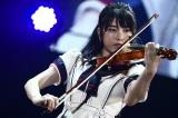 「情熱大陸のテーマ」を見事に演奏した総選挙6位・横山由依=『AKB48グループ感謝祭〜ランクインコンサート』の模様 (C)AKS