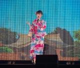 浴衣姿で「ハート型ウイルス」を披露した田中美久=『AKB48グループ感謝祭〜ランクインコンサート』の模様 (C)ORICON NewS inc.