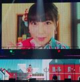 浴衣姿で「ハート型ウイルス」を披露した総選挙10位・田中美久=『AKB48グループ感謝祭〜ランクインコンサート』の模様 (C)ORICON NewS inc.