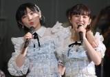スタンド席を練り歩く岡田奈々と武藤十夢=『AKB48グループ感謝祭〜ランクインコンサート』の模様 (C)ORICON NewS inc.