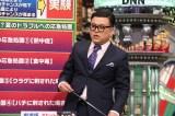 とろサーモン久保田、くりぃむ有田のMC代打再び(C)フジテレビ