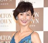 田丸麻紀、ブログで第2子出産報告