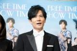 2年ぶりに主演舞台に向けて意気込みを語った稲垣吾郎