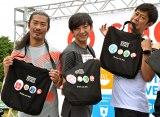 「SDGsウォーク2018」に参加したパンサー(左から)菅良太郎、向井慧、尾形貴弘 (C)ORICON NewS inc.