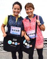双子シンクロ選手「マヤサヤ」こと木村真野(左)、木村紗野が「SDGsウオーク2018」で10キロを完歩(C)ORICON NewS inc.