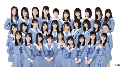 瀬戸内7県を拠点に活動するSTU48(C)STU