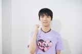日本テレビ系毎夏恒例『24時間テレビ』への出演が決定した羽生結弦選手 (C)日本テレビ