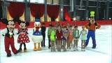 ディズニーの仲間たちと子どもたちが夢のアイスショー(C)日本テレビ