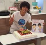 8月6日に30歳の誕生日を迎える窪田正孝 (C)ORICON NewS inc.
