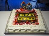 窪田正孝の誕生日ケーキ
