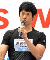 庄司智春=『みんわらウィーク2018』の「SDGsウォーク2018」開会式 (C)ORICON NewS inc.