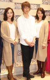 ミュージカル『ゴースト』初日前会見に出席した(左から)咲妃みゆ、浦井健治、秋元才加 (C)ORICON NewS inc.